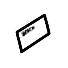 1 601 110 572 Part Image